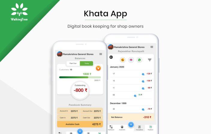 Katha App